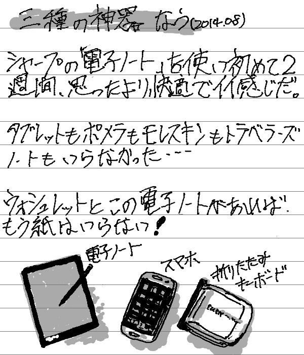 f0112952_18595542.jpg