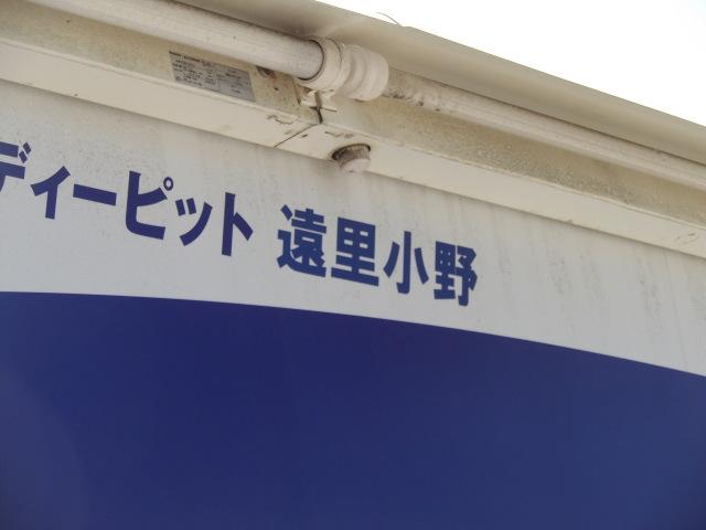 大阪市のバス停読めるかな2_c0001670_19240659.jpg