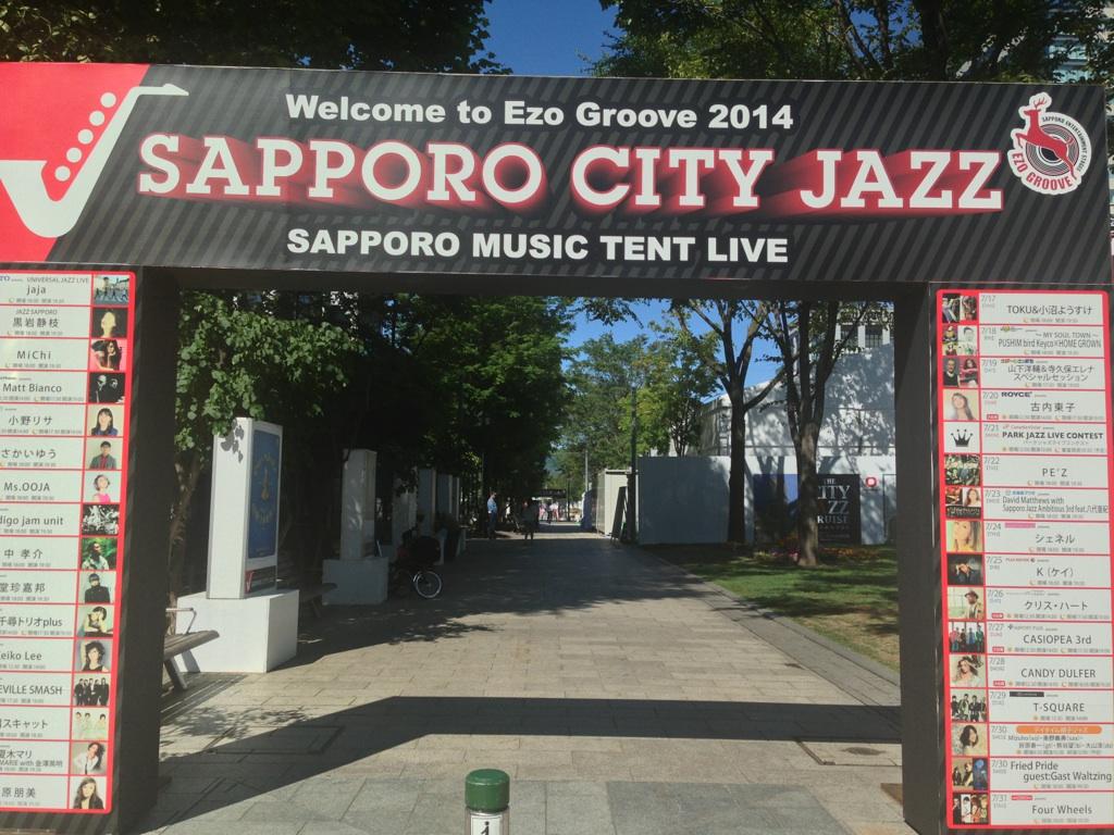 札幌CITY JAZZありがとう!!_e0261371_13314263.jpg