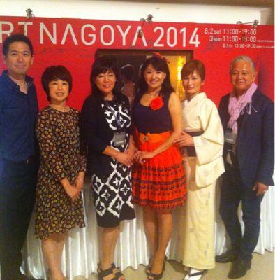 アートフェア ART NAGOYA 2014へGo!_e0142585_13244347.jpg