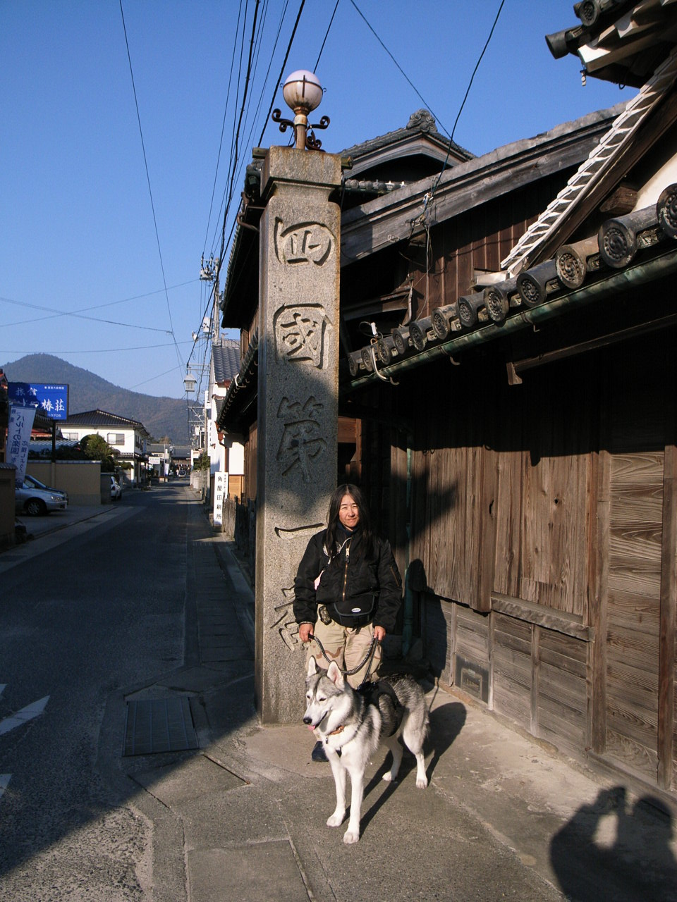 Shikoku Pilgrimage with Hana2  Dec.25th 2005_c0049299_1421563.jpg