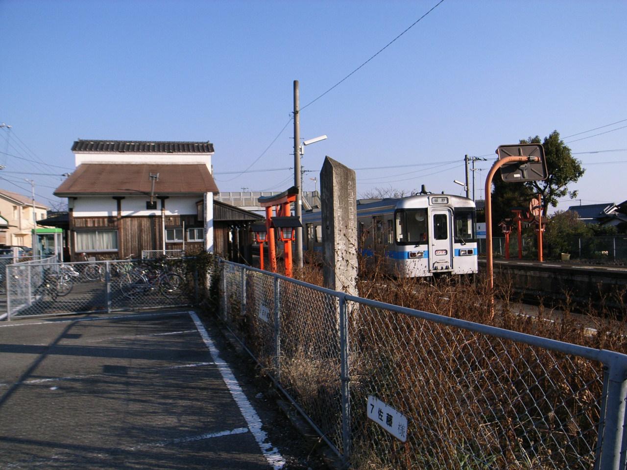 Shikoku Pilgrimage with Hana2  Dec.25th 2005_c0049299_1423473.jpg