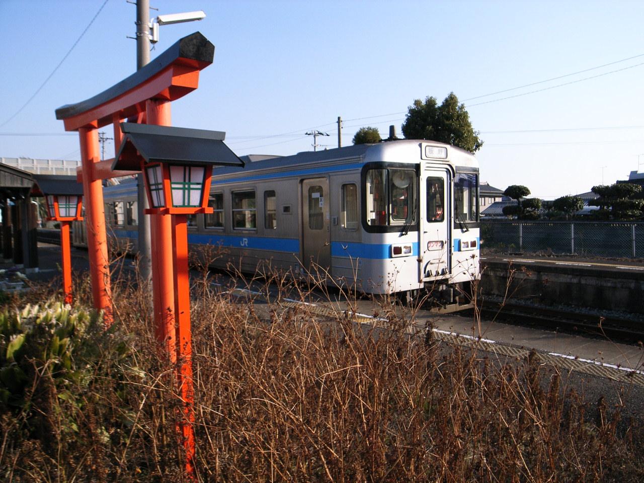 Shikoku Pilgrimage with Hana2  Dec.25th 2005_c0049299_142509.jpg