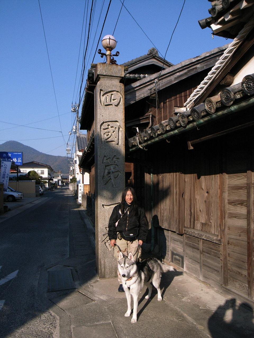 Shikoku Pilgrimage with Hana2  Dec.25th 2005_c0049299_14252.jpg