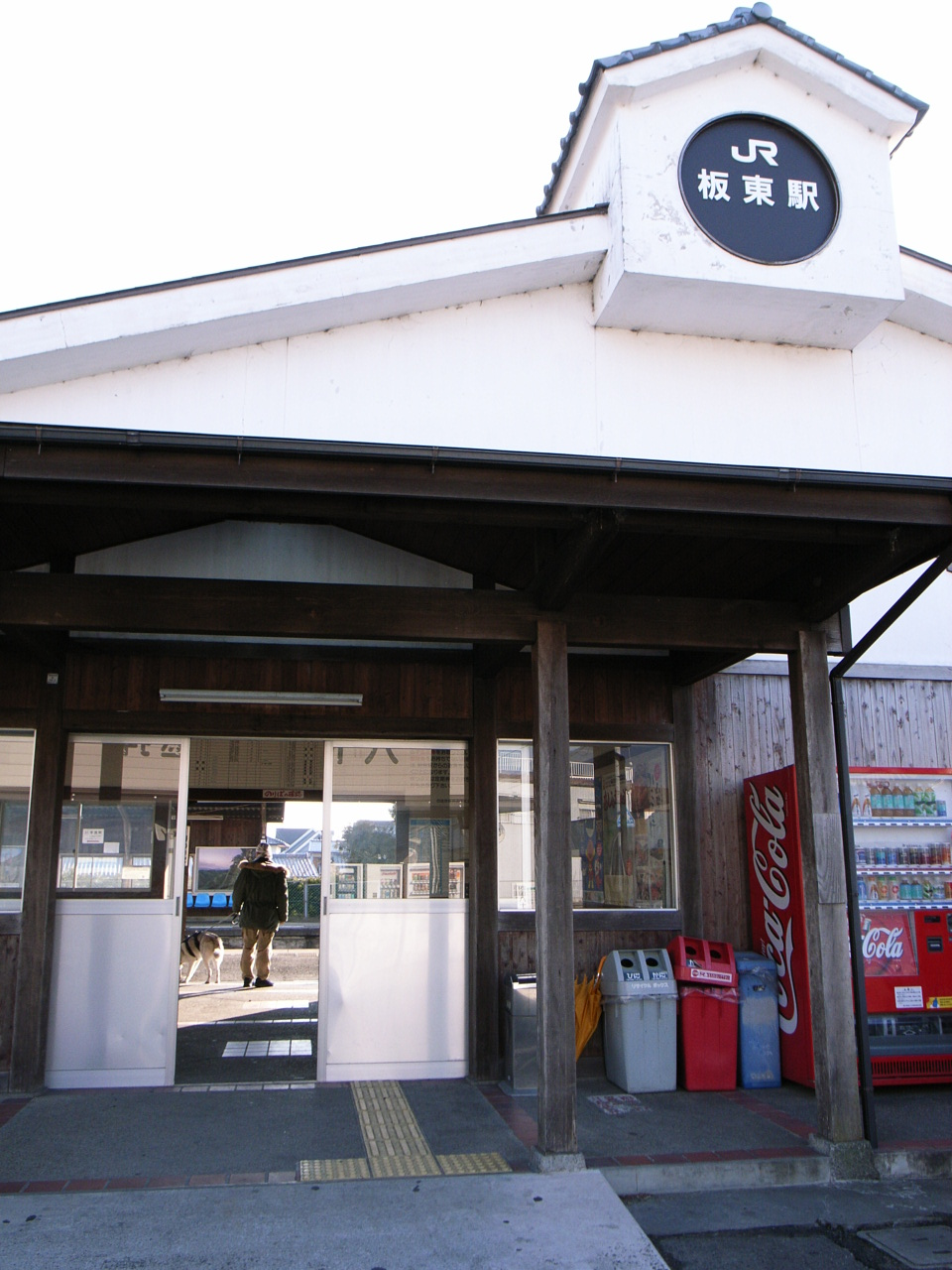 Shikoku Pilgrimage with Hana2  Dec.25th 2005_c0049299_1431879.jpg
