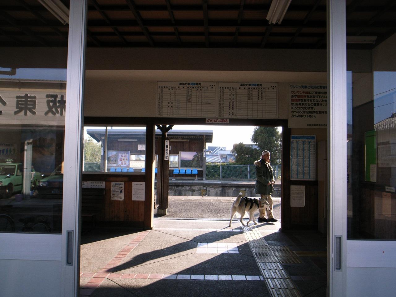 Shikoku Pilgrimage with Hana2  Dec.25th 2005_c0049299_1432821.jpg