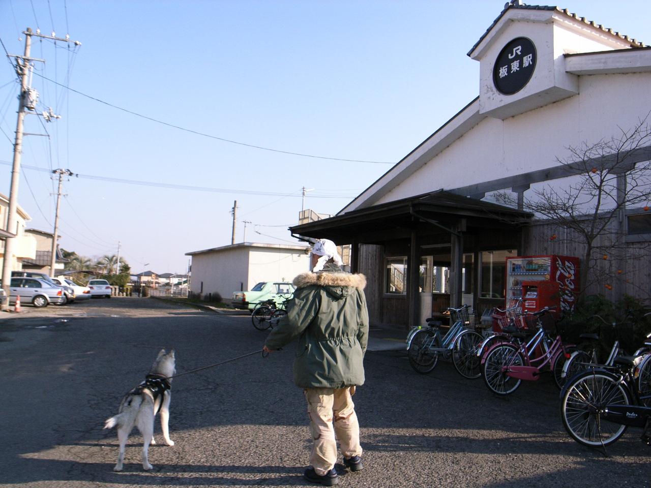 Shikoku Pilgrimage with Hana2  Dec.25th 2005_c0049299_143631.jpg