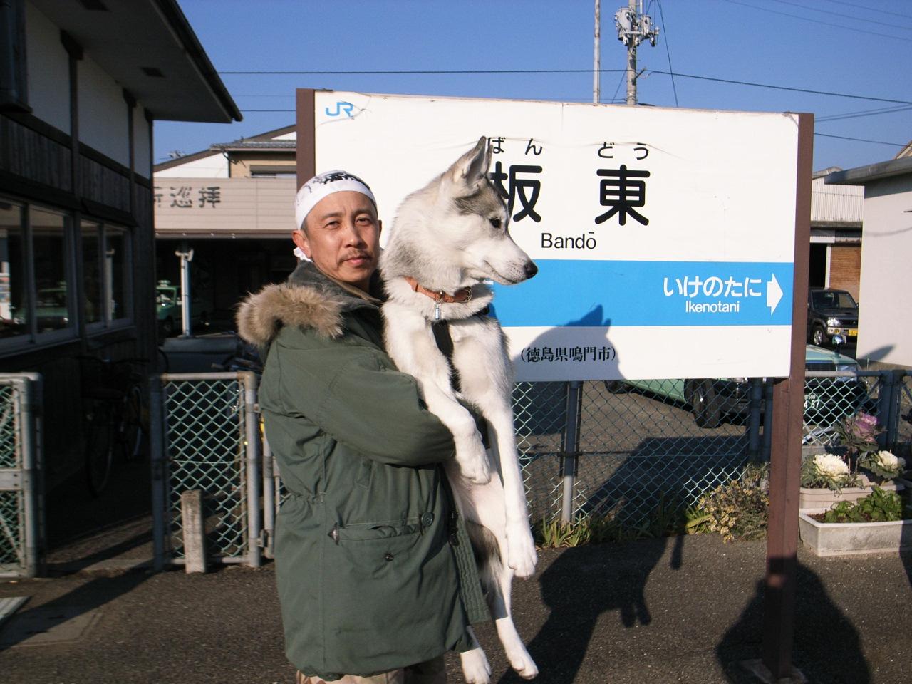 Shikoku Pilgrimage with Hana2  Dec.25th 2005_c0049299_1441844.jpg