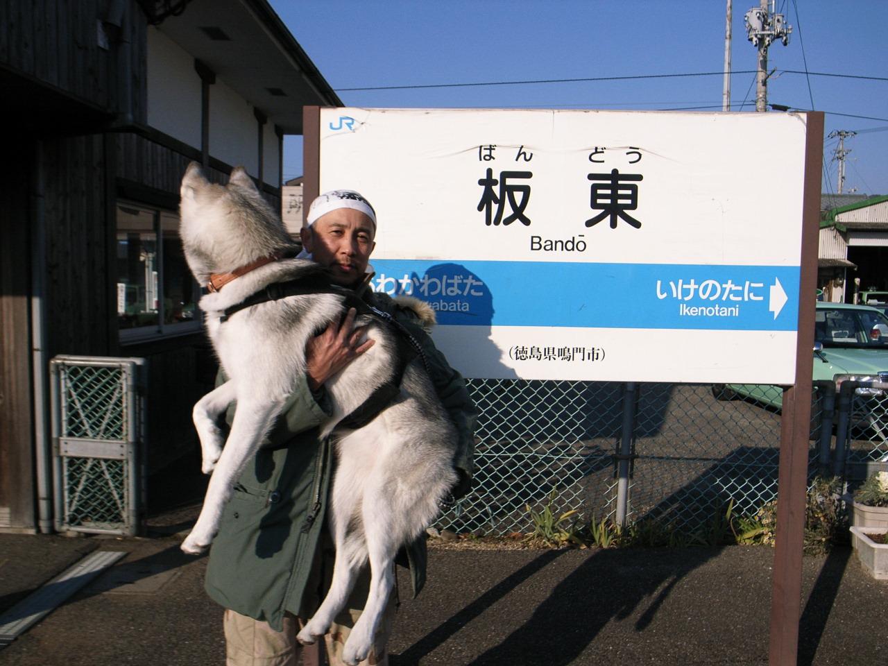Shikoku Pilgrimage with Hana2  Dec.25th 2005_c0049299_144372.jpg