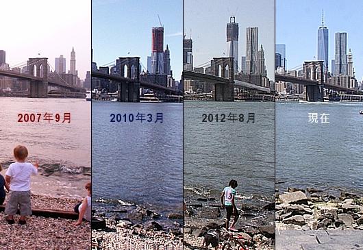 その名も「ゲーリーによるニューヨーク」(New York by Gehry)!? 巨匠建築家Frank Gehry氏の最新傑作建築_b0007805_132720.jpg