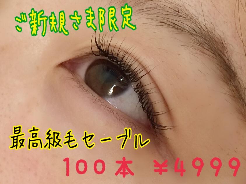 f0248512_1625571.jpg