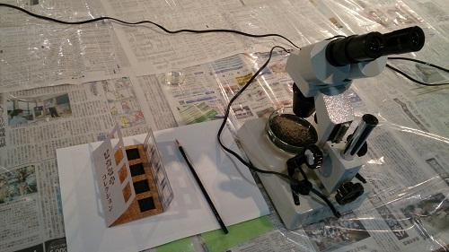 ロマン講座 恐竜編 顕微鏡で微化石ひろい_b0228113_14145906.jpg