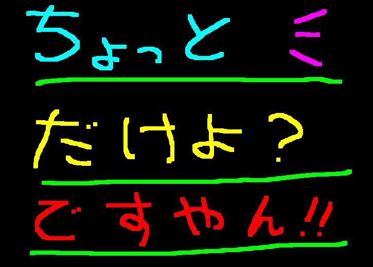 f0056935_10492656.jpg