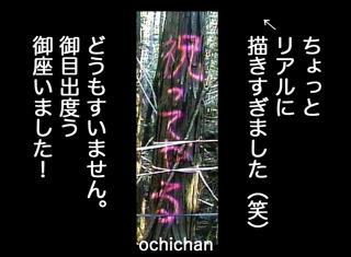 f0105741_1840734.jpg