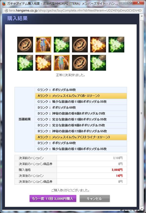 b0002644_1537765.jpg