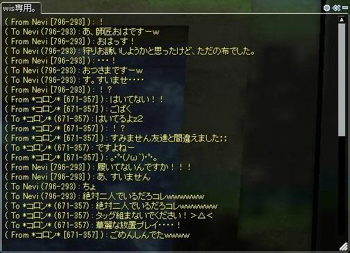 f0101947_2043930.jpg