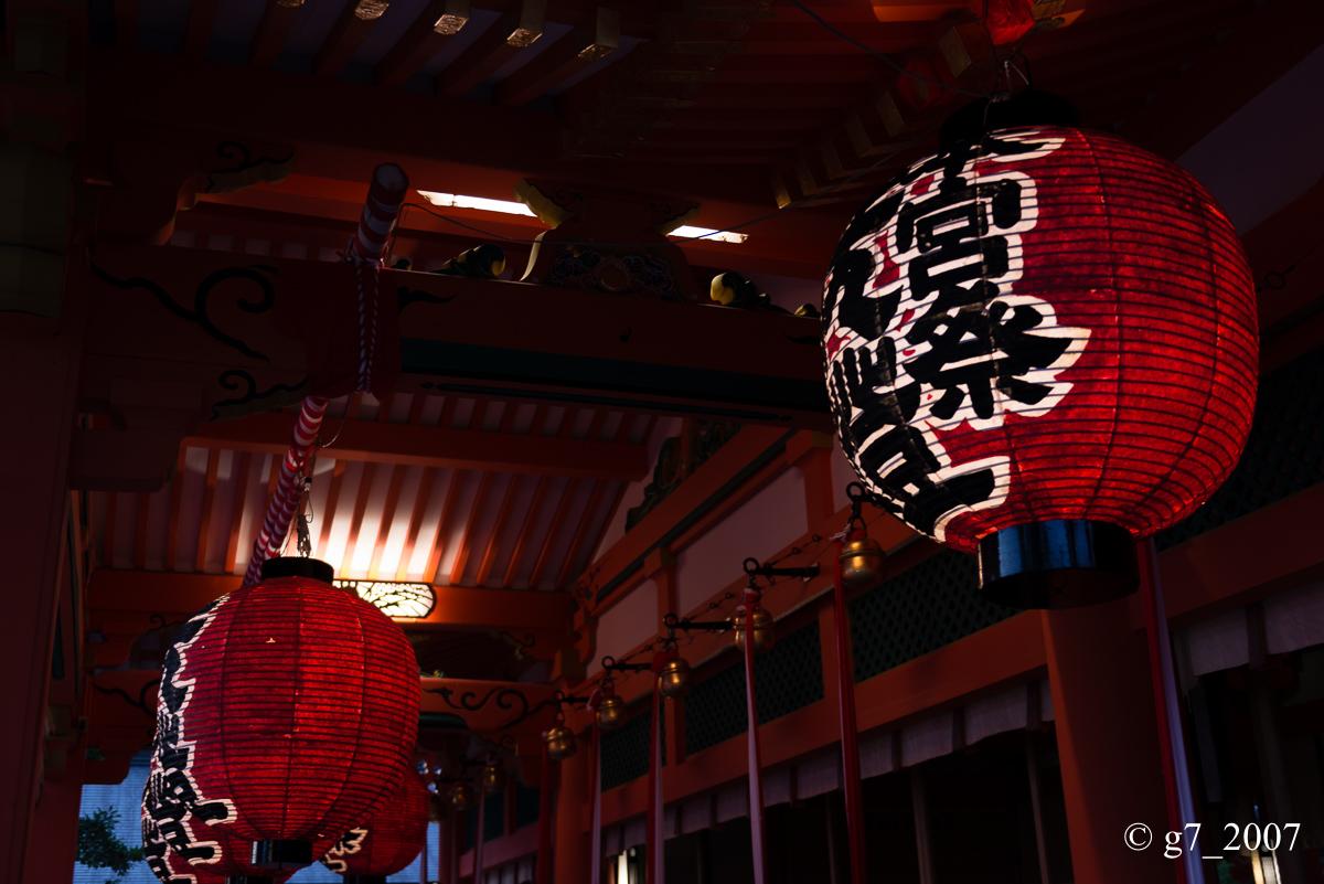 伏見稲荷大社 宵宮祭 〜その2〜_f0152550_17521981.jpg