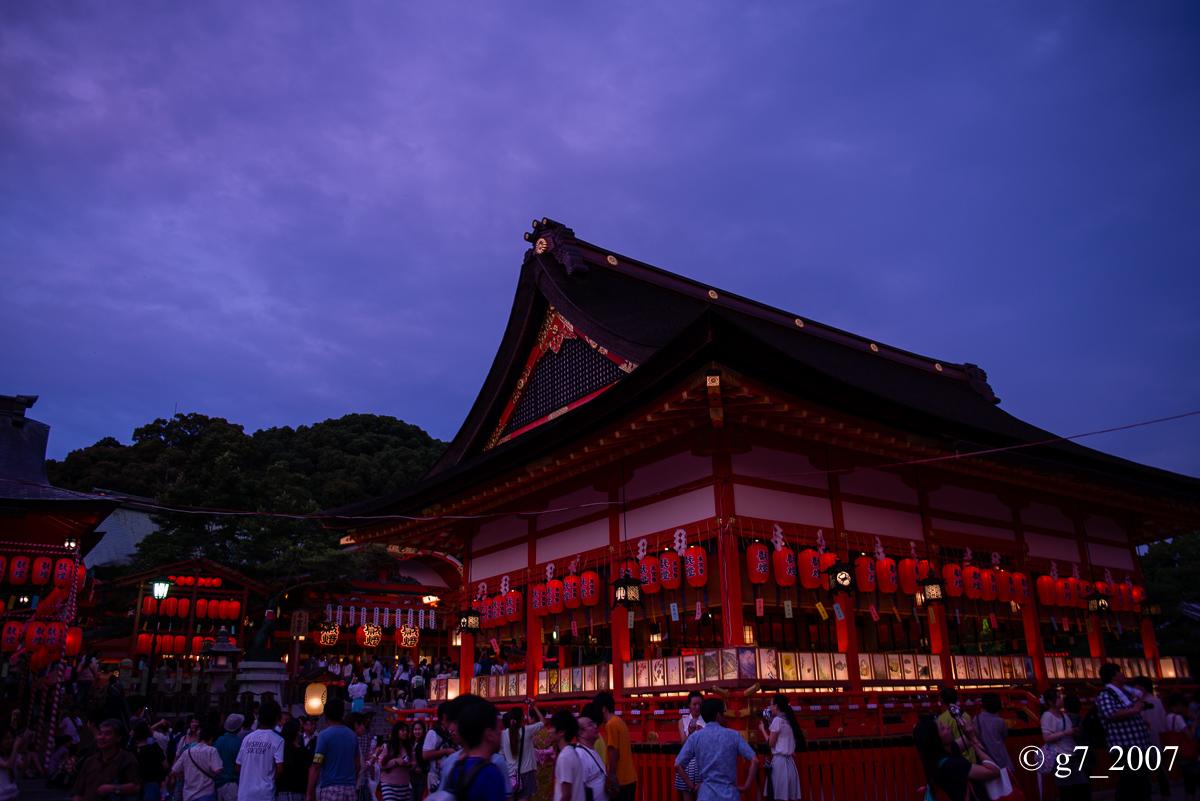 伏見稲荷大社 宵宮祭 〜その2〜_f0152550_17525336.jpg