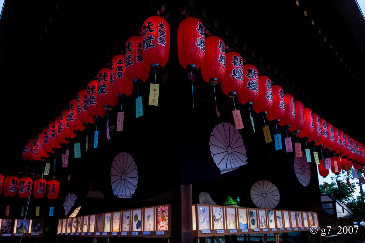 伏見稲荷大社 宵宮祭 〜その2〜_f0152550_1752633.jpg