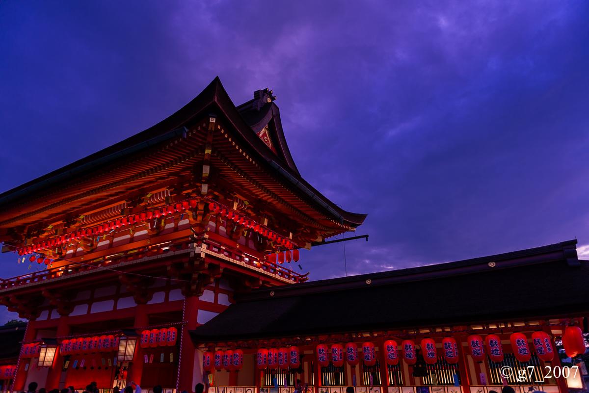 伏見稲荷大社 宵宮祭 〜その2〜_f0152550_17532493.jpg