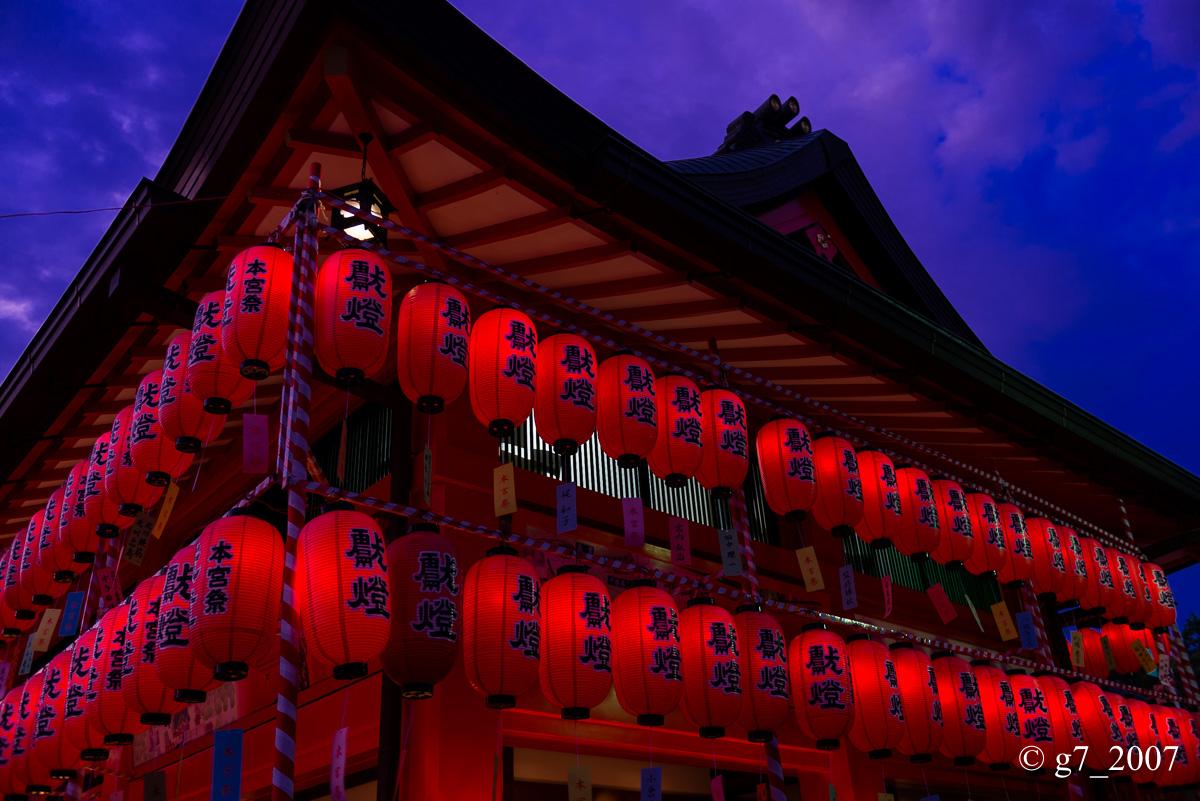 伏見稲荷大社 宵宮祭 〜その2〜_f0152550_17533932.jpg