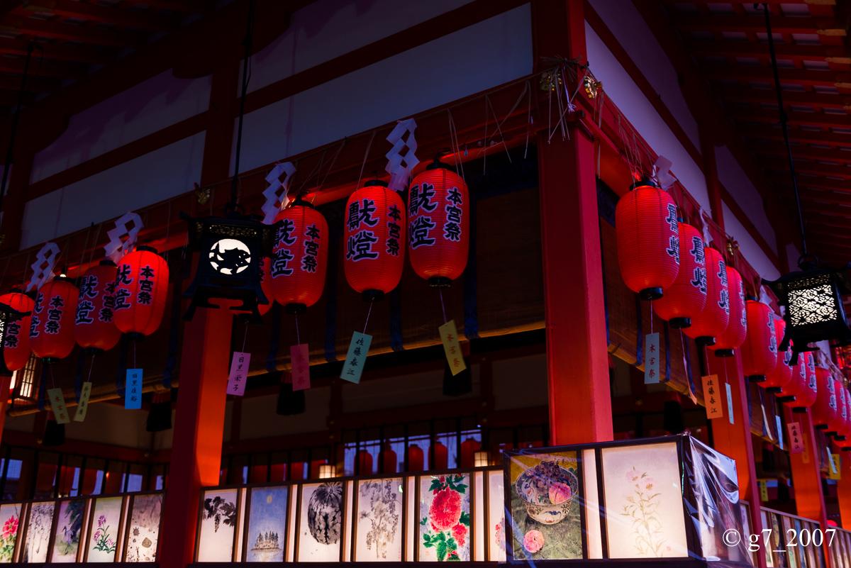 伏見稲荷大社 宵宮祭 〜その2〜_f0152550_17535416.jpg