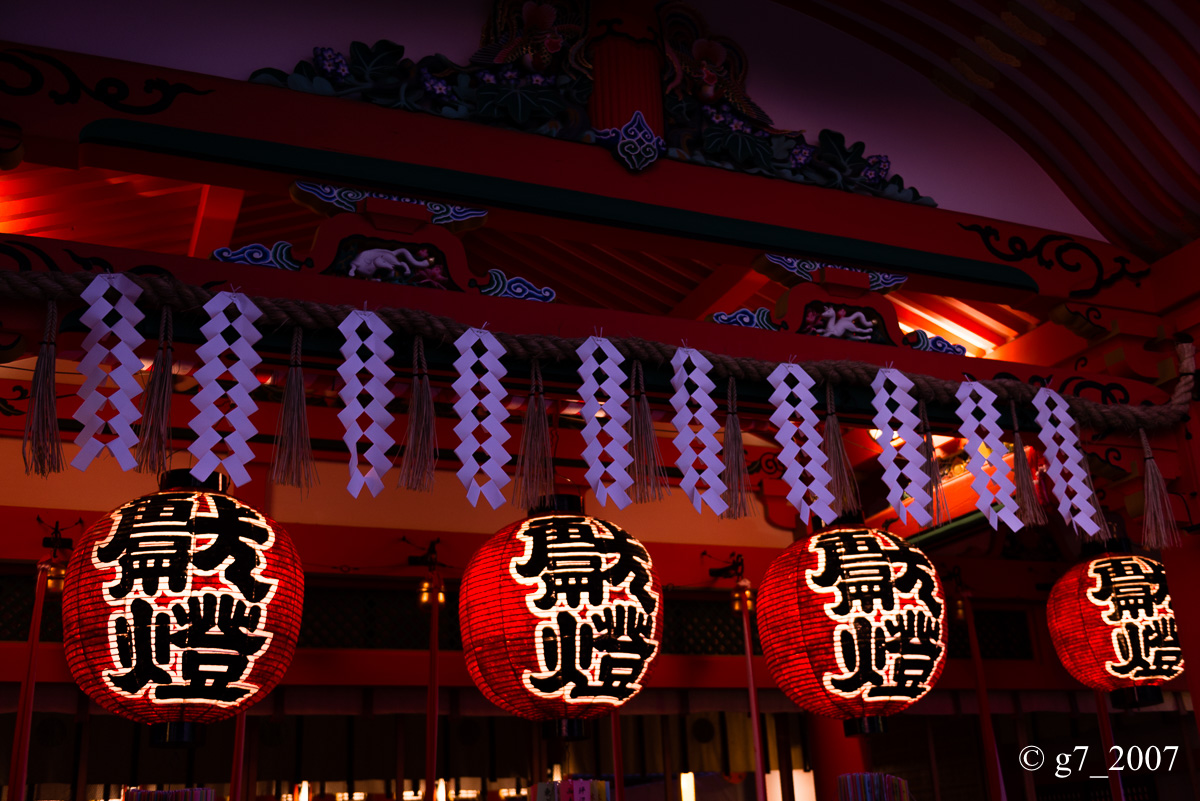 伏見稲荷大社 宵宮祭 〜その2〜_f0152550_175484.jpg