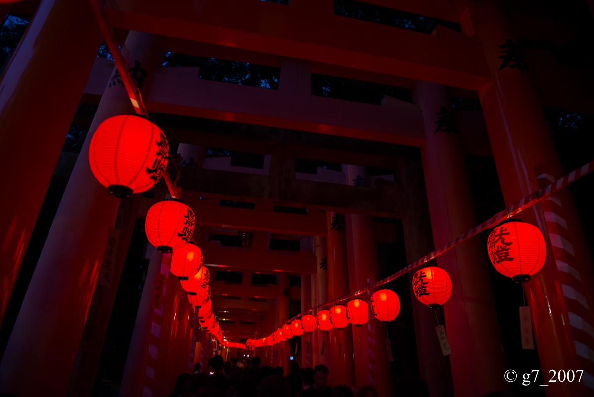 伏見稲荷大社 宵宮祭 〜その2〜_f0152550_17553181.jpg
