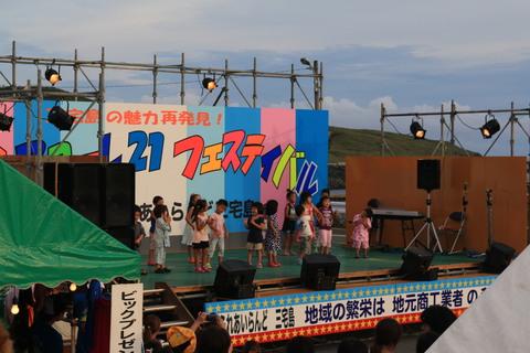 2014!三宅島マリンスコーレ21フェスティバル!!!_d0076952_23315647.jpg