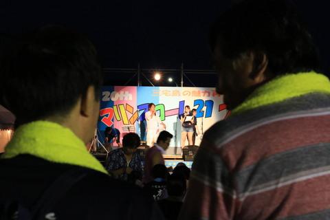 2014!三宅島マリンスコーレ21フェスティバル!!!_d0076952_2333252.jpg