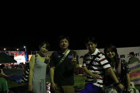 2014!三宅島マリンスコーレ21フェスティバル!!!_d0076952_23343988.jpg