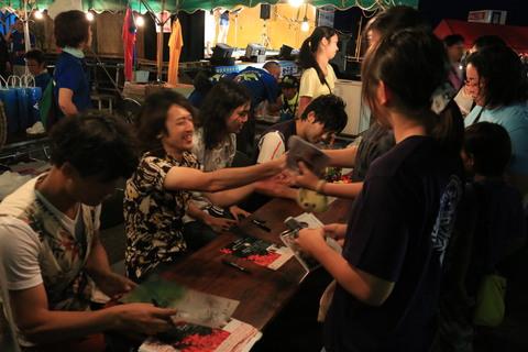 2014!三宅島マリンスコーレ21フェスティバル!!!_d0076952_2336395.jpg