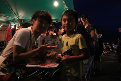 2014!三宅島マリンスコーレ21フェスティバル!!!_d0076952_23371893.jpg