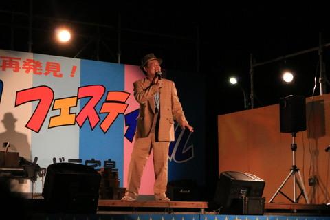 2014!三宅島マリンスコーレ21フェスティバル!!!_d0076952_23383529.jpg
