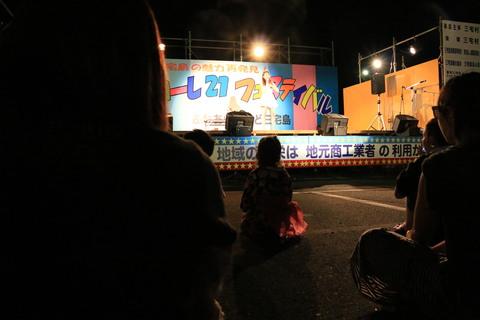 2014!三宅島マリンスコーレ21フェスティバル!!!_d0076952_23395730.jpg