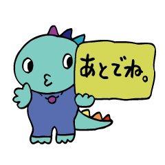 LINEにキャラクター_e0082852_10101050.jpg