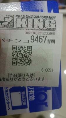 b0315366_22431653.jpg