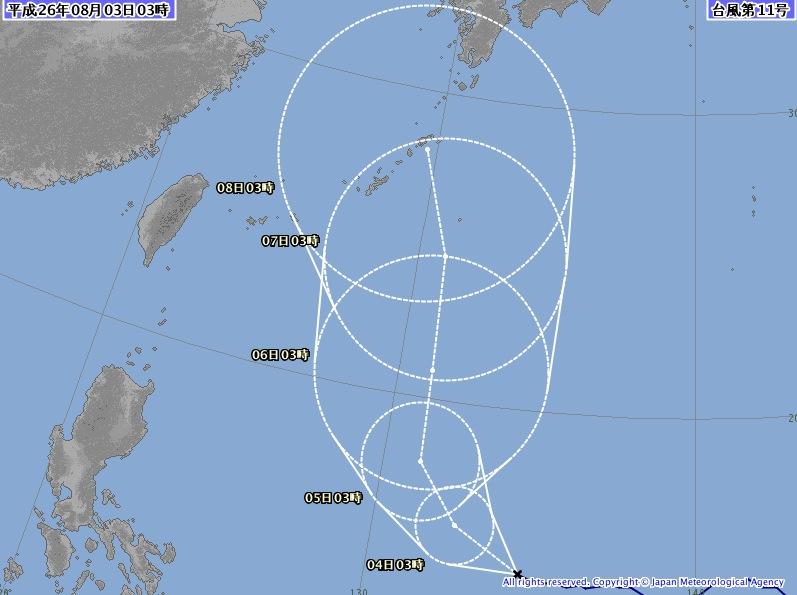 Super typhoon Halong._c0153966_16491293.jpg