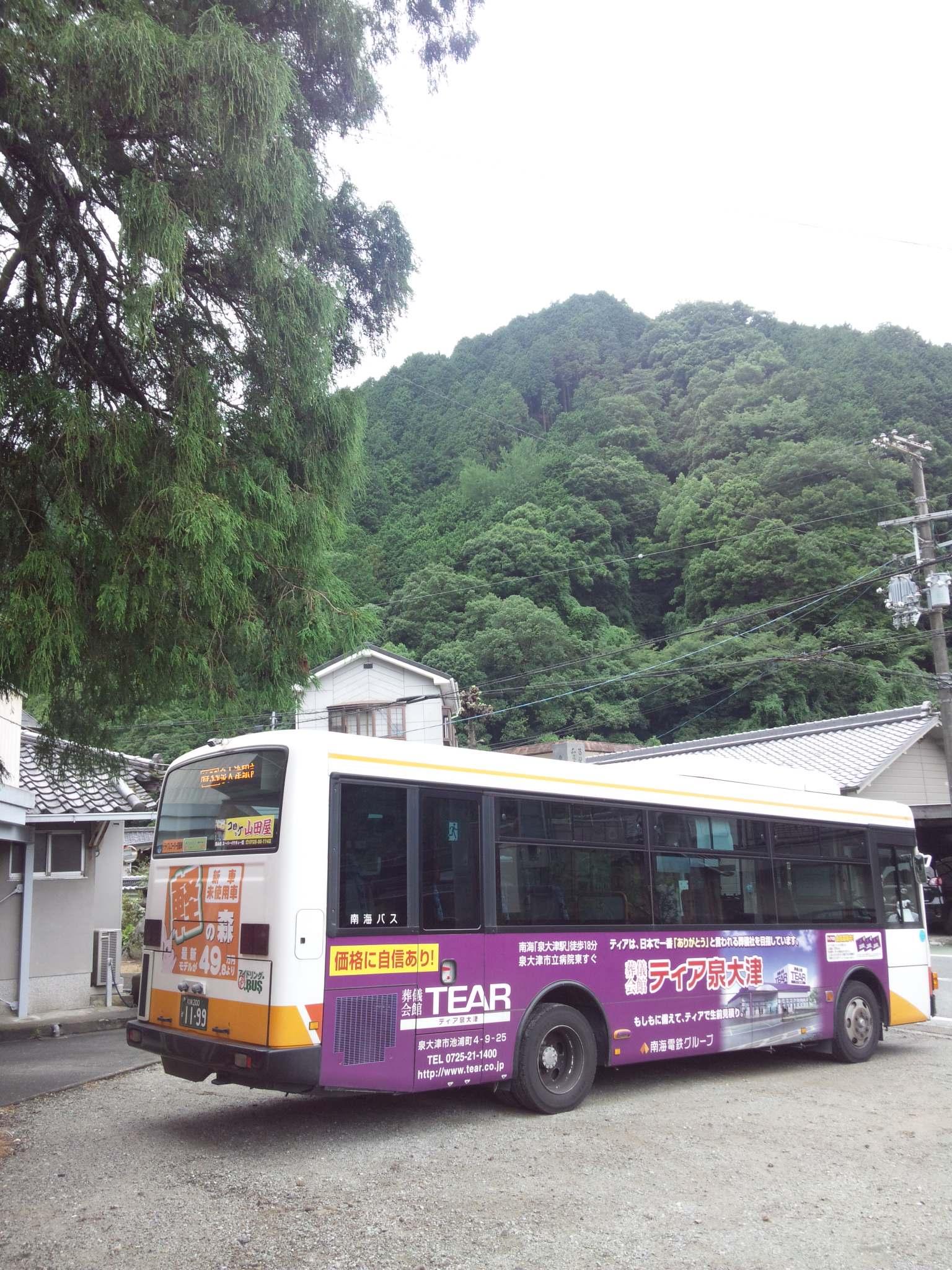 大阪にもこんなところがあるねんな〜_c0001670_10591413.jpg
