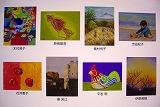 画室1と画室2とこんぱる前室_e0045977_22513550.jpg