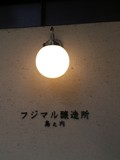 f0127879_22375263.jpg