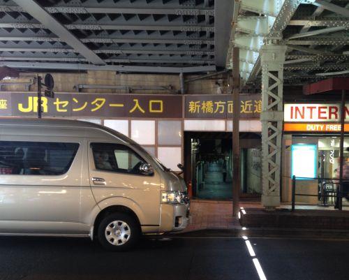 西銀座JRセンター_a0163788_10285187.jpg