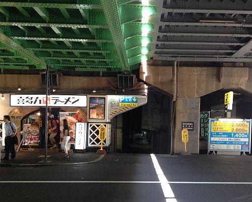 西銀座JRセンター_a0163788_10311745.jpg