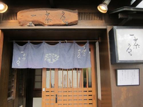 九段下で美味しいお蕎麦屋さんめっけ_d0240098_07582117.jpg