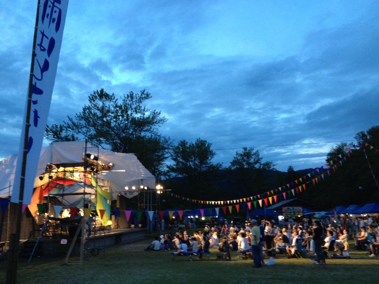 SUNSUN椛の湖コンサート2014、終了致しました!_f0337798_2301160.jpg