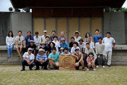SUNSUN椛の湖コンサート2014、終了致しました!_f0337798_23261394.jpg