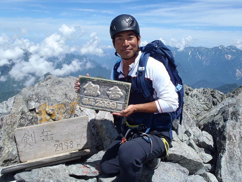 日本の名峰 絶景探訪_d0073005_5513432.jpg