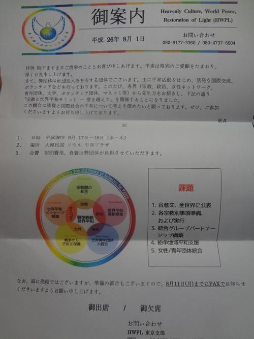 c0193512_17484353.jpg