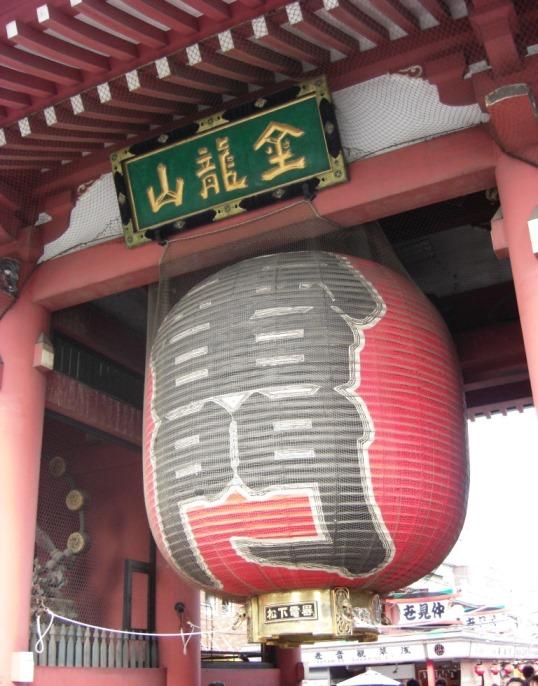 そりゃ行くだろ浅草寺①人多いね。。_b0081121_605465.jpg