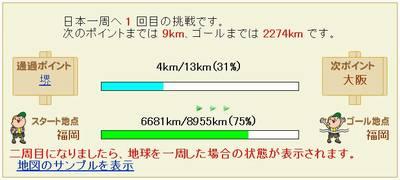 b0008825_2126934.jpg